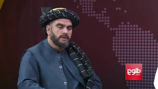 TAWDE KHABARE: Russia Pledges Conditional Cooperation with US on Afghanistan