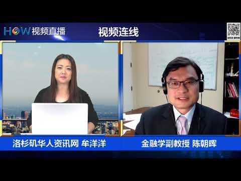中国央行降准对人民币汇率的影响(精剪版)