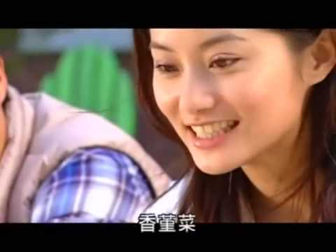 愛情兩好三壞-18 3/5 - YouTube