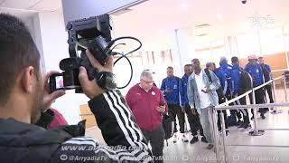 🎥|وصول منتخب #جزر_الموريس #لمطار_الحسن_الأول تحضيرا للمشاركة في #كان_الفوت_صال #العيون_2020.
