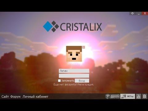 Скачать майнкрафт сервер кристаликс 1.8.9