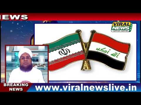10 Sept, International Top 5 News, दुनिया की 5 बड़ी खबरें  : Viral News Live
