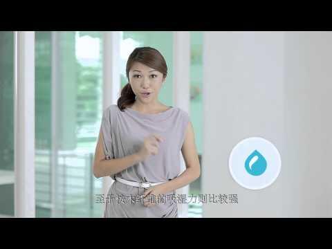 AKEMI ProModal® Infomercial (English) W/ Chinese Subs
