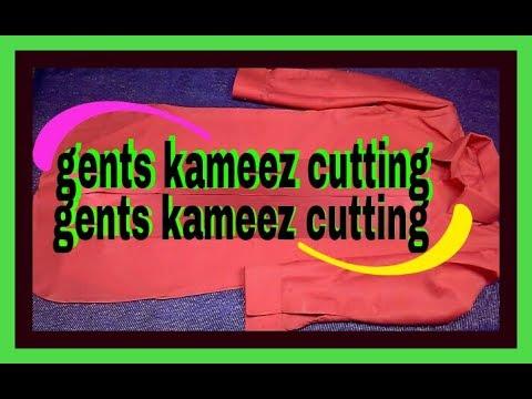 Gents kameez cutting thumbnail