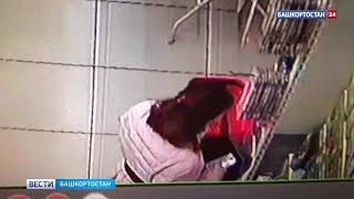 В Башкирии разыскивают женщину укравшую из магазина детское питание ВИДЕО