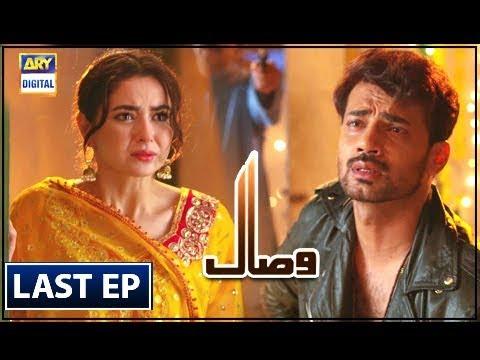 Visaal Last Episode 27 - 22nd September 2018 - ARY Digital Drama