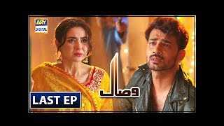 Visaal Last Episode 27 - 22nd September 2018 - ARY Digital Drama