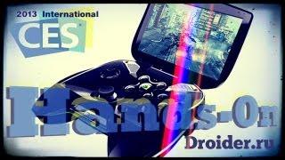 Сенсация! Игровая консоль Nvidia Shield. Почти hands-on от Droider.ru