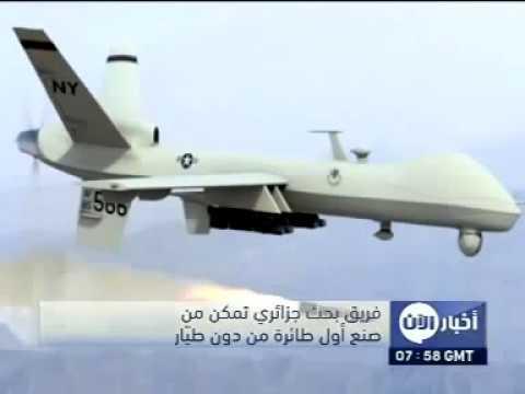 الصناعة الجزائرية العسكرية مع الصور..والتقارير تشير إلى عدم وجود تطور لتصل كعهد السبعينات Hqdefault