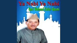 Khuda Ka Zikar Karey