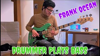 Relaxing my dogs playing Pink + White by Frank Ocean on Bass