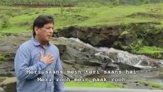 Hindi Christian Song Main Mandir Hoon Tera By AnilKant (Lyrics With Subtitle)