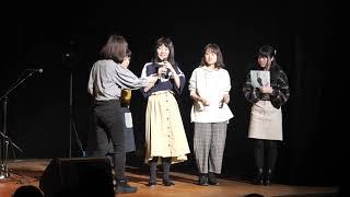【星槎道都大学】高校生バンド大会 第7回 キタヒロ軽音フェス 2019年1月...