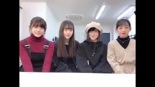 20190119 磯部杏莉ちゃん(原駅ステージA)がtwitterに投降した動画です...