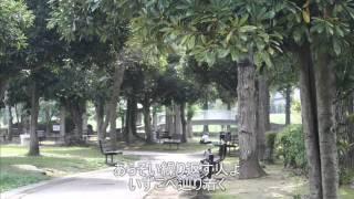 リクエストで森山直太朗さんの『風唄』に挑戦してみました。 画像は埼玉...