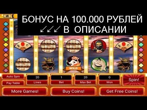 Игровые автоматы мобильная версия