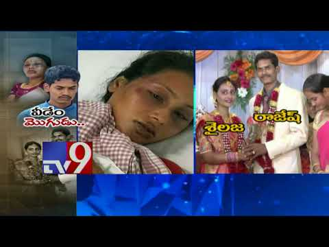 Inside the mind of Sadist husband Rajesh || Sailaja case - TV9