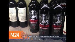 В Тбилиси состоится новая акция протеста 24 июня - Москва 24