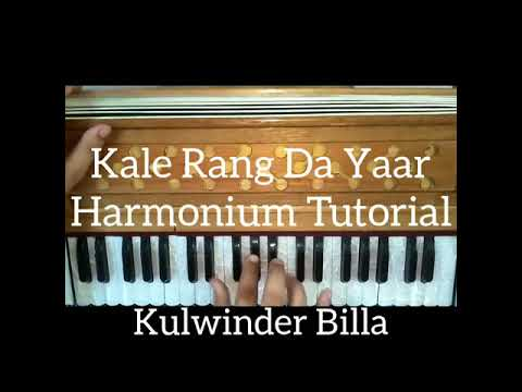 How To Play Kaale Rang Da Yaar On Harmonium // Gaurav Anmol // Tutorial // 2018