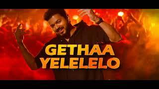 Movie - bigil song name verithanam starring vijay,nayanthara, jackie shroff, vivek,kathir. music ar rahman cinimotography g.k vishnu edited by ruba...