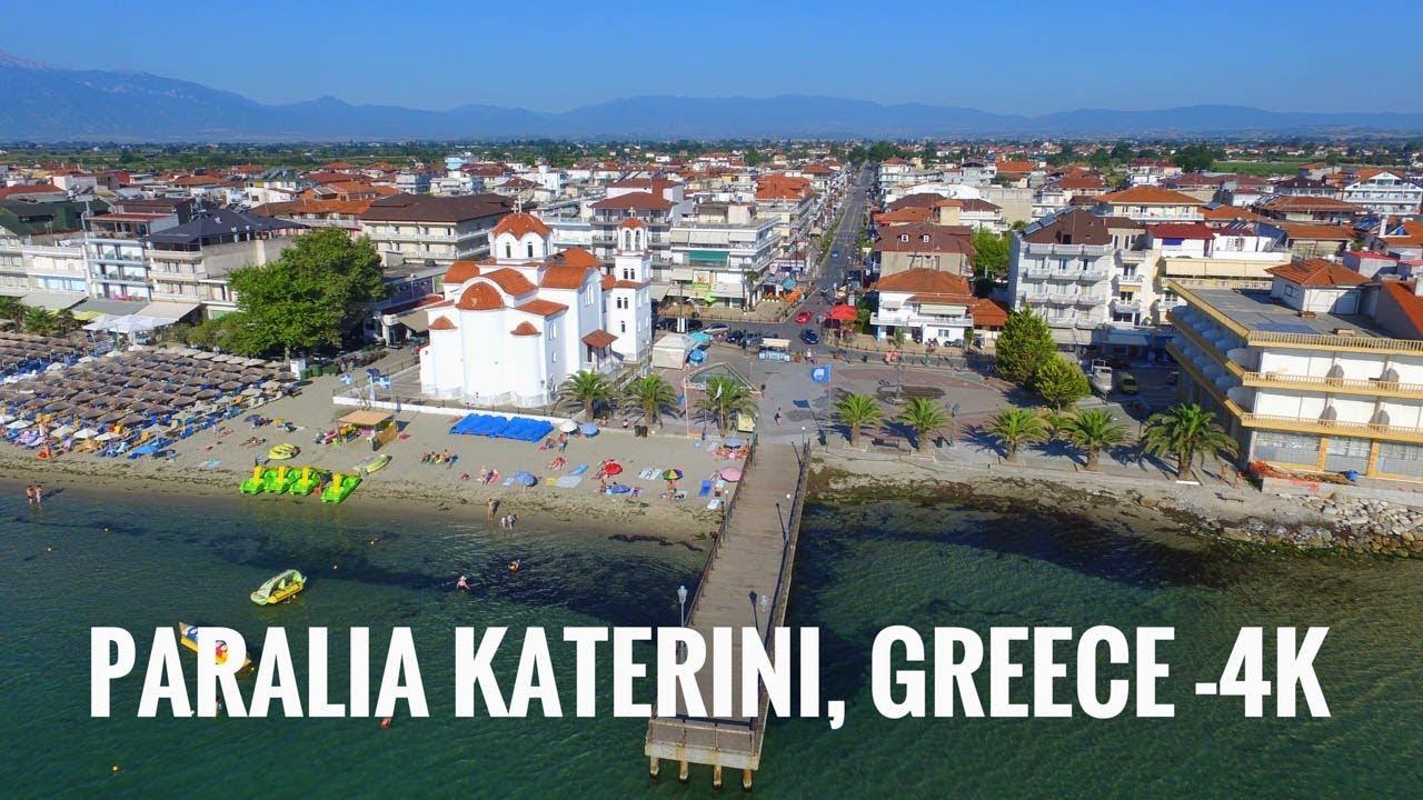 Paralia Katerinis Greece 4K