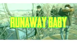 [남성댄스팀 퓨리] Bruno mars - Runaway Baby Creative Dance