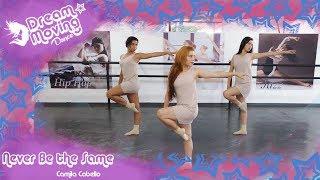 Baixar Never Be the Same - Camila Cabello - Jéssica Maria Arroyo | Coreografia