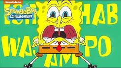 Spongebob - Ich hab was am Po (Offizielles Video)
