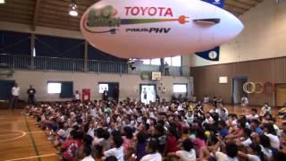 ECOMISSION20140910「トヨタ飛行船エネルギー教室」大分市立森岡小学校