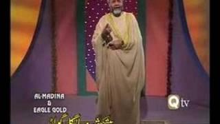 No. 10 Abdul Rauf Rufi, Jaan-e-Rehmat, by Ghafoor
