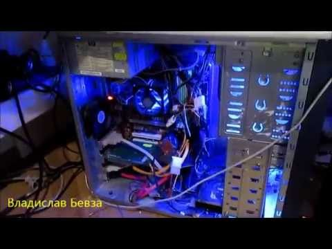 Как сделать компьютер с подсветкой 61