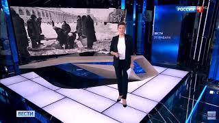 Смотреть видео Санкт Петербург празднует 75 летие освобождения блокады Ленинграда. онлайн