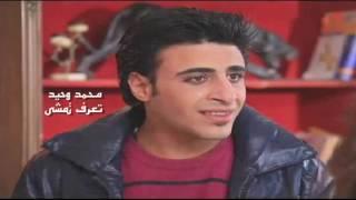 محمد وحيد  - تعرف تمشى
