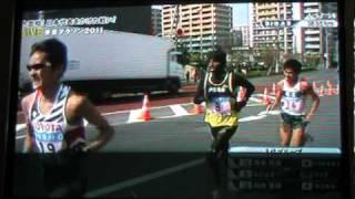 Yuki Kawauchi - Tokyo 2011