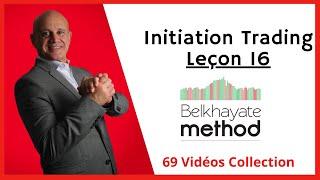 Belkhayate Trading : Vidéo 2