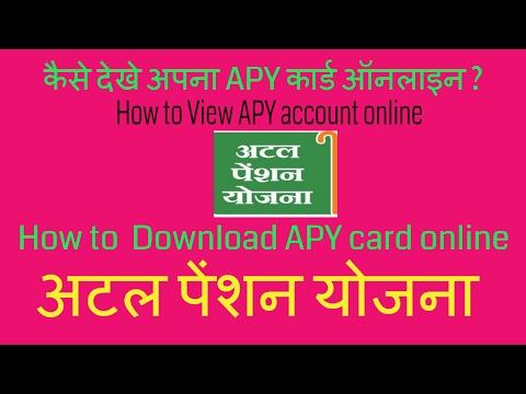 Atal pension yojana APY - PRAN card and APY account online download
