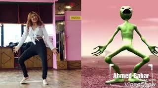 الكائن الفضائي الاخضر رقص روعه 2018