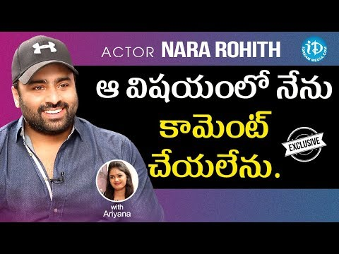 Balakrishnudu Actor Nara Rohit Exclusive Interview    Talking Movies With iDream