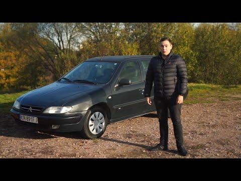 Детальный обзор Citroën Xsara