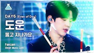 [예능연구소 4K] 데이식스 도운 직캠 '뚫고 지나가요' (DAY6(Even of Day) DOWOON FanCam) @Show!MusicCore 210717