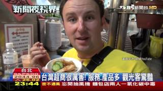 【TVBS】看台灣美!外國素人拍影片 創137萬觀看次數