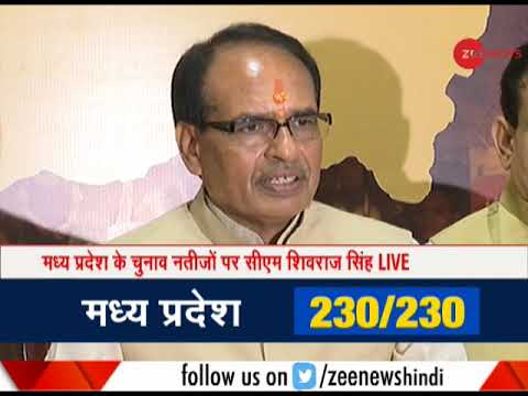 Madhya Pradesh assembly election result: CM Shivraj Singh Chouhan resigns from the post