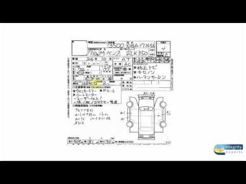 Live Japanese car auction sheet translation #1