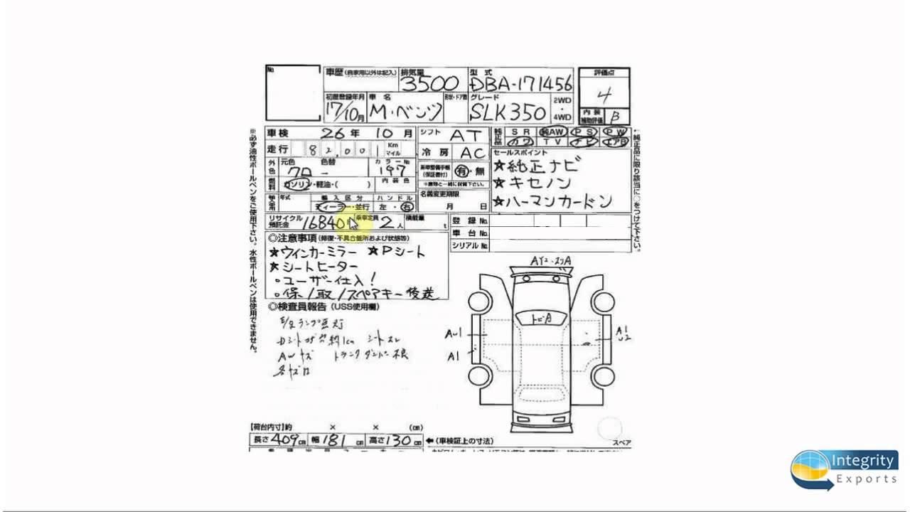 live japanese car auction sheet translation 1 youtube