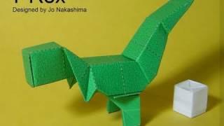 Origami Block T-rex v2 (Jo Nakashima) - Dinosaur #3