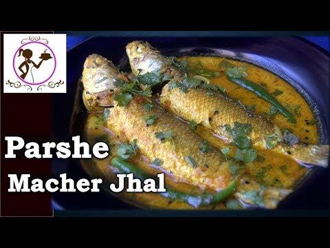 Parshe Macher Jhal Recipe | Mullet Fish in Light Mustard Gravy | Bengali Fish Recipe
