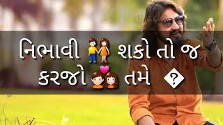 Vijay suvada new song jindgima 1k var thay chhe aa pyar