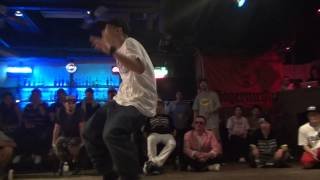 full out 2 vol 2 141 bnl vs shingo exze 1 best8
