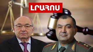 Տիրան Խաչատրյանը դատարան դիմեց, Վազգեն Մանուկյանին մեղադրանք առաջադրվեց.Լուրեր
