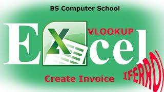 كيفية إنشاء فاتورة في excel    البنغالية الدروس    BS الكمبيوتر المدرسة
